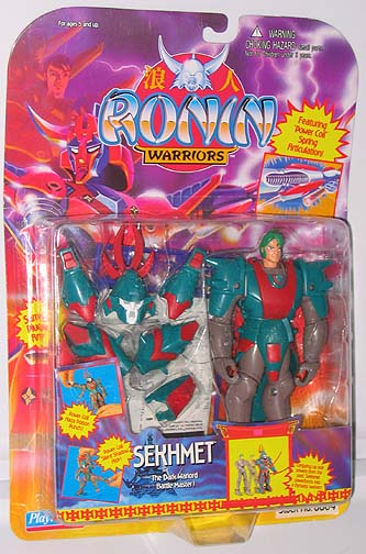 super toy archive collectible store  ronin warriors