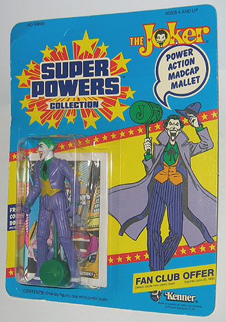 Super Toy Archive Collectible Store: Super Powers