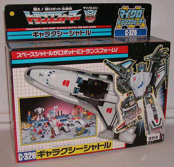 transformer helicopter space shuttle set - photo #11