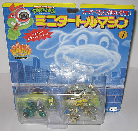 Super Toy Archive Collectible Store: TMNT Ninja Turtles: Foreign ...